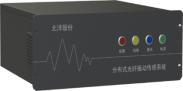 6.17威海北洋光電信息技術股份公司介紹443.png