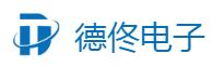 6.6德佟电子科技(上海)有限公司 参展新闻-更新199.png