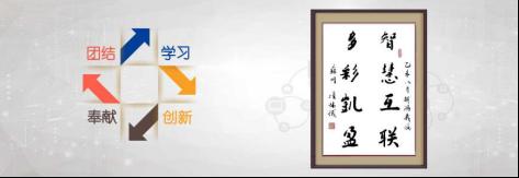 福建凯盈资讯有限公司223.png