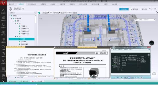 深圳市安冠科技有限公司 参展新闻2.0621.png