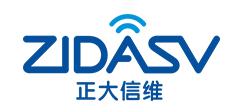 4深圳市正大信维通讯设备有限公司 参展新闻315.png