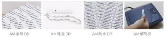 上海曌丰智能科技有限公司 参展新闻578.png