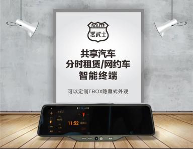 7.12广州英卓电子科技有限公司 参展新闻-0703(2)1112.png