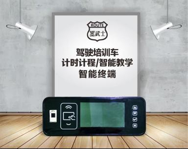 7.12广州英卓电子科技有限公司 参展新闻-0703(2)914.png