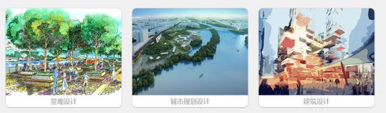 7.10华科优建(武汉)工程信息发展有限公司 参展新闻984.png