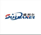 8深圳市盛邦尔科技有限公司 参展新闻(1)205.png