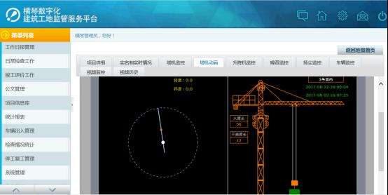 广东腾晖信息科技开发股份有限公司 参展新闻7.2(2)1657.png