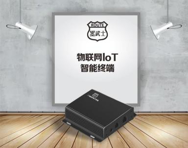 7.12广州英卓电子科技有限公司 参展新闻-0703(2)764.png