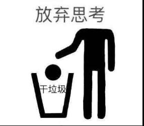 新工具在手,垃圾分类不再愁!【胡校】2.0354.png