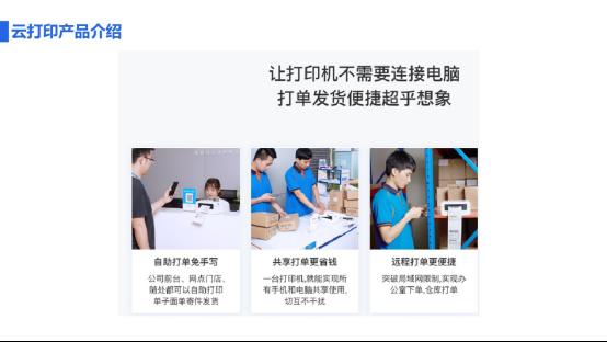 7.18(已确认)深圳信可通讯技术有限公司 参展新闻2116.png