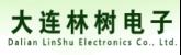 【IOTE企业秀】专注物联网远程监控系统研产销,林树电子将亮相 IOTE2019深圳物联网展