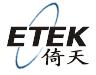 7.18深圳市倚天科技开发有限公司 参展新闻(2)206.png
