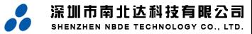 87深圳市南北达科技有限公司 参展新闻302.png