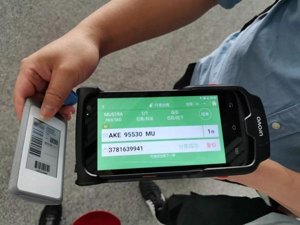 东航永久电子行李牌首次在京测试 京沪航线有望首批尝鲜