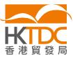 【IOTE企业秀】香港贸易发展局IOTE2019深圳物联网展194.png