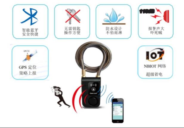 53深圳市创想网络系统有限公司 参展新闻(终版)3899.png