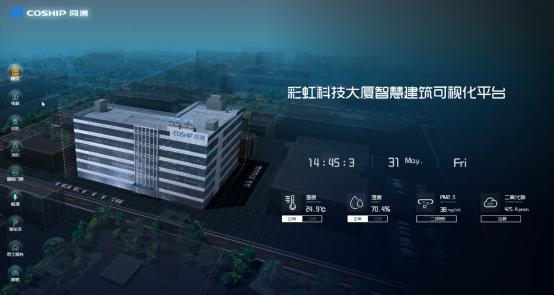 7.9深圳市同洲电子股份有限公司 参展新闻789.png