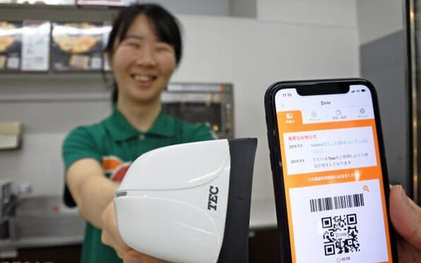日本7-11、全家便利店开始提供手机支付服务