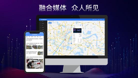 7.9深圳市同洲电子股份有限公司 参展新闻1172.png
