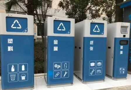 垃圾分类将催生智能垃圾桶的研发及称重传感器的更多应用