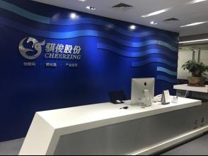 14厦门骐俊物联科技股份有限公司 参展新闻-修订20190705(1)228.png