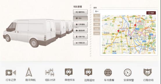 7.12广州英卓电子科技有限公司 参展新闻-0703(2)1363.png