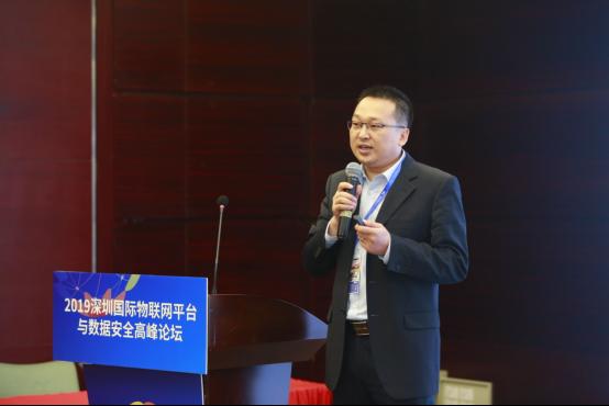华大电子安全芯片突破150亿颗 重点布局物联网安全芯生态183.png