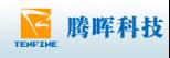 广东腾晖信息科技开发股份有限公司 参展新闻7.2(2)302.png