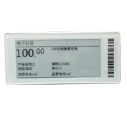 深圳高通半导体有限公司373.png