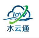 7.15【IOTE企业秀】物道水务236.png