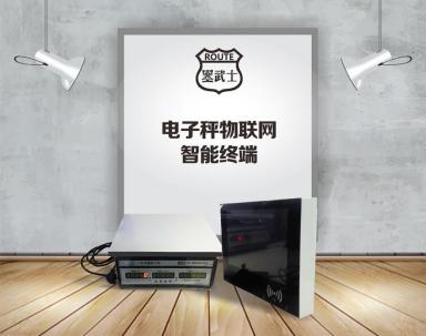7.12广州英卓电子科技有限公司 参展新闻-0703(2)1550.png