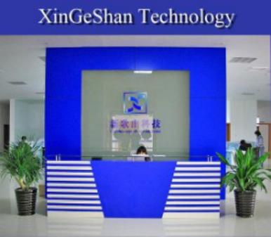 7.12 南宁新歌山电子科技 参展新闻941.png