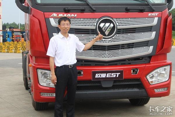 货车ETC前装福田汽车助力高速公路改革