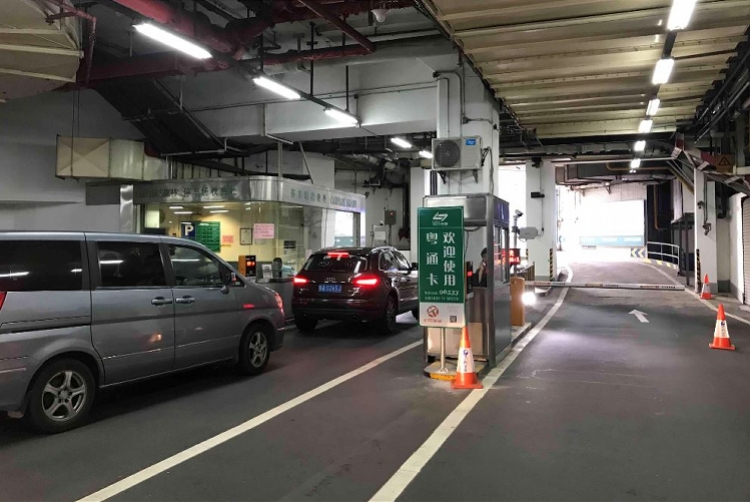 廣東超180個停車場開通粵通卡無感支付