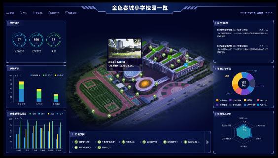7.9深圳市同洲电子股份有限公司 参展新闻939.png