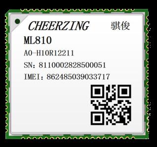 14厦门骐俊物联科技股份有限公司 参展新闻-修订20190705(1)827.png