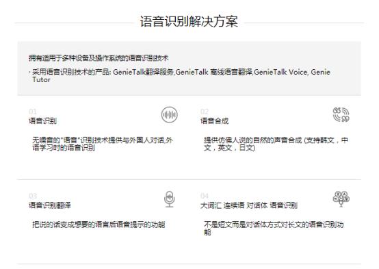 7.17翰科曼德森(深圳)科技有限公司 参展新闻(2)498.png