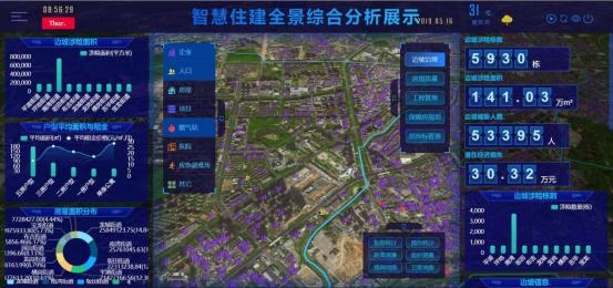 广东腾晖信息科技开发股份有限公司 参展新闻7.2(2)2561.png