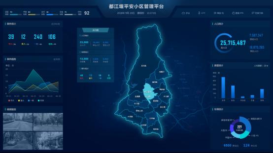 7.9深圳市同洲电子股份有限公司 参展新闻645.png