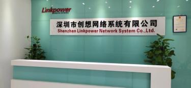 53深圳市创想网络系统有限公司 参展新闻(终版)535.png
