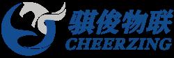 14厦门骐俊物联科技股份有限公司 参展新闻-修订20190705(1)217.png