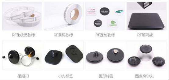 上海曌丰智能科技有限公司 参展新闻747.png