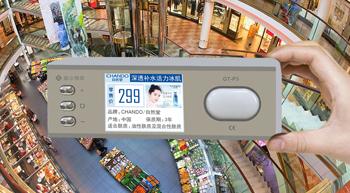 深圳高通半导体有限公司406.png