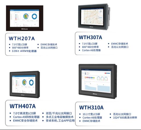 上海辉度智能系统有限公司(2)773.png