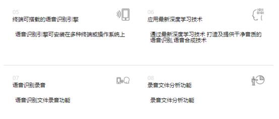 7.17翰科曼德森(深圳)科技有限公司 参展新闻(2)499.png