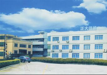 4深圳市正大信维通讯设备有限公司 参展新闻324.png