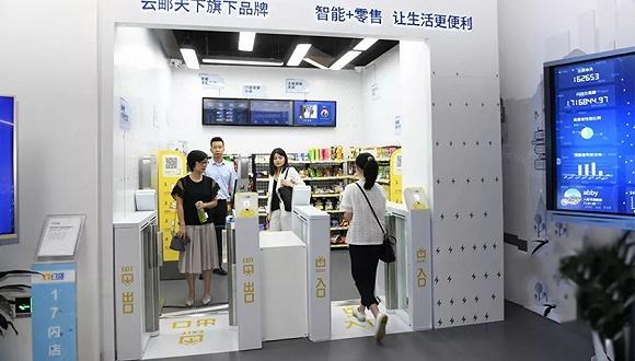 加入RFID、人臉識別技術的刷臉購物智能便利店亮相重慶