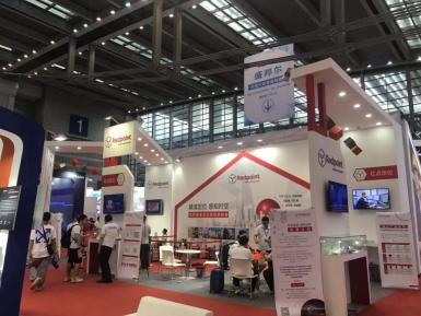 20190726【红点定位】红点定位首次亮相中国,全新技术引爆物联网展!(3)131.png