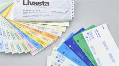 琳得科标签材料品牌更名为Livasta