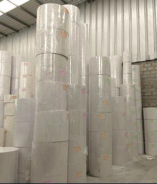8.16幸运飞艇官方开奖网站,造纸厂使用RFID技术优化生产和库存控制459.png